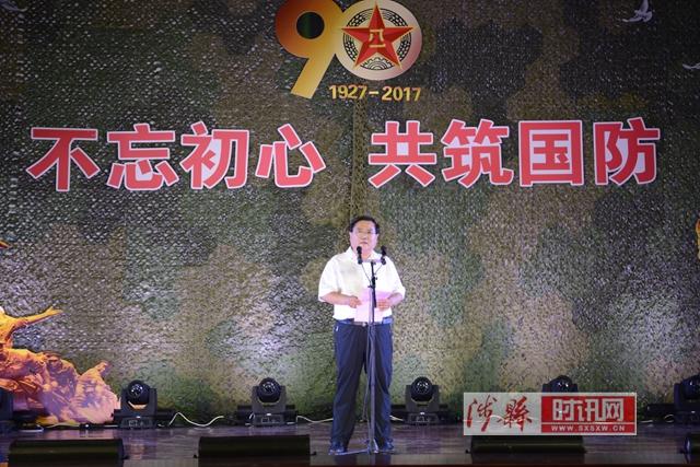 汪涛慰问人武部和木井部队官兵